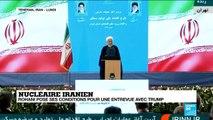 Nucléaire iranien : Rohani pose ses conditions pour une entrevue avec Trump