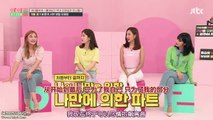 ENG SUB] Idol Room 65 Oh Hayoung (190827) - video dailymotion