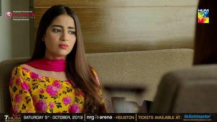 Naqab Zun Episode #08 HUM TV Drama 27 August 2019