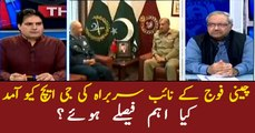 What major decisions taken during meeting between COAS Bajwa and Chinese general
