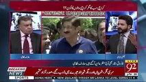 Karachi's Issue Is Too Serious But MQM Is Responsible For It Itself-Arif Nizami