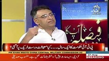 Asad Umar's Views On The Closure Of Airspace To India