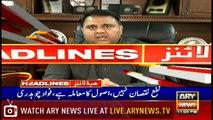 ARYNews Headlines |India continues cross border violations, firing across LoC| 11PM |27 August 2019