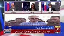 Haroon Rasheed Response On The Waseem Akhter VS Mustafa Kamal On Karachi Garbage Issue..