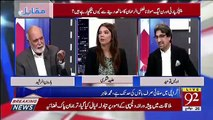 Zardari Sahab Aur Nawaz Sharif Ka Haal Kia Hai.. Haroon Rasheed Telling