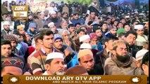 Islam Ki Bahar - 27th August 2019 - ARY Qtv