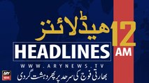 ARYNews Headlines |India wants to destroy regional peace, FM Qureshi| 12 AM | 28 AUGUST 2019
