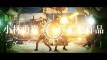 Rise of the Machine Girls (Bakuretsu mashin shôjo - bâsuto mashin gâru) theatrical trailer