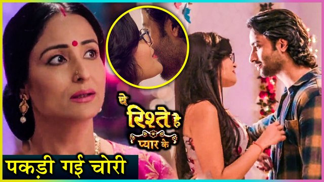 Mishti And Abir Were Caught KISSING   Kuhu's Broken Heart   Yeh Rishtey Hain Pyaar ke