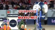 인터넷경마 MA892.NET#인터넷경마사이트 #경마총판 #한국경마사이트 #일본경마 #
