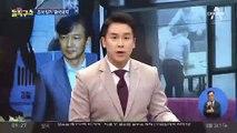 검찰, 조국 부인·모친·동생·처남 '출국금지'