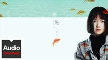 王貳浪【像魚】HD 高清官方歌詞版 MV