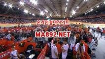 주말경마사이트 MA892.NET사설경마정보 서울경마예상 경마예상사이트