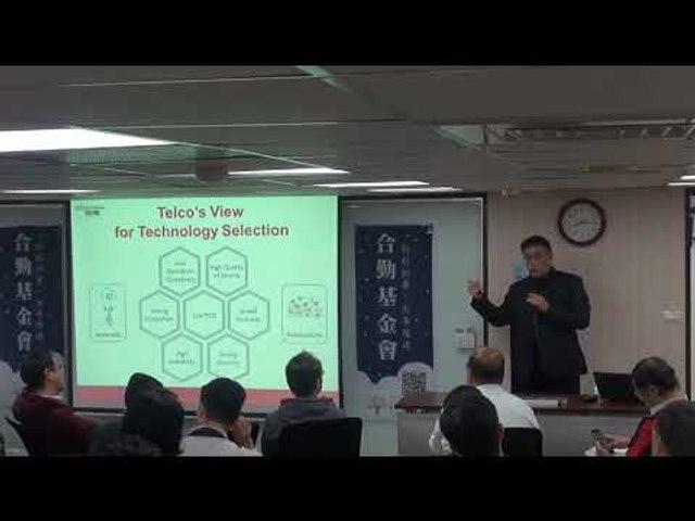 【T客邦講座】從電信商的角度來談NB-IoT以及應用實況