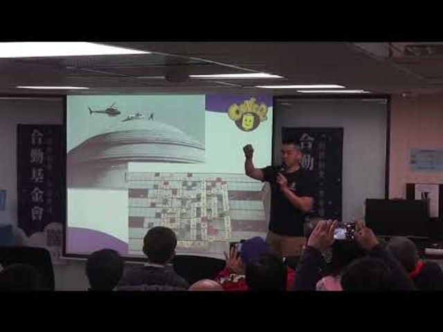 【T客邦講座】MIT to MIT,反思台灣的高等教育,全球頂尖電腦科學與人工智慧實驗室見聞分享