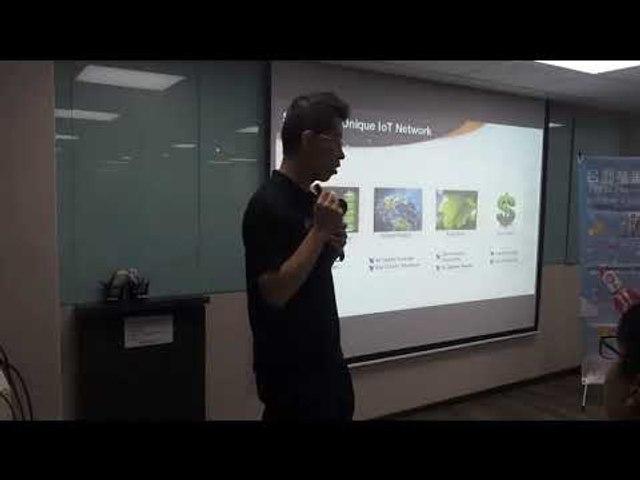 【T客邦講座】Sigfox 低功耗廣域無線網路的技術、案例與如何使用