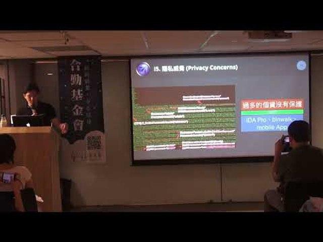 【T客邦講座】IoT 場域資安威脅之預防及偵測情境