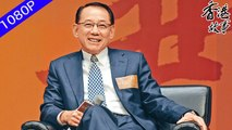 【楊受成】香港娛樂大亨 出身貧寒 無疑他高人一籌的經營天賦 不到三十歲成為香港鐘錶大王 | 香港故事