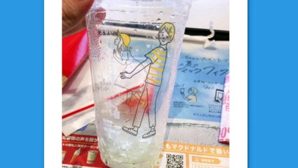 McDonald's Mistakenly Released Cups Featuring Extremely Explicit Images