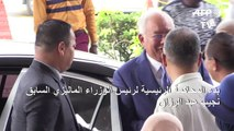 """بدء المحاكمة الرئيسية لرئيس الوزراء الماليزي السابق في اطار صندوق """"1 ام دي بي"""""""