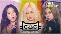 CLC Special ★Since 'PEPE' to 'ME'★ (36m Stage Compilation)