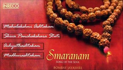 CARNATIC VOCAL  SMARANAM SONG OF THE SOUL  BOMBAY JAYASHRI  JUKEBOX