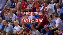 경마베팅 ma]8]9]2.net 서울경마예상 경마예상사이트 온라인경마사이트 인터넷경마사이트