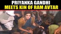 Priyanka Gandhi meets kin of Ram Avtar who allegedly died in UP Police custody | Oneindia News