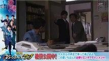 西村京太郎サスペンス 鉄道捜査官9 - 19.08.28