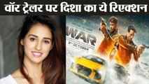 Disha Patani praises Tiger Shroff in War trailer | FilmiBeat