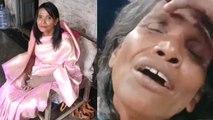 रानू मंडल का गरीबी से रातोंरात स्टार बनने का सफर | Ranu Mandal EMOTIONAL LIFE STORY | Boldsky