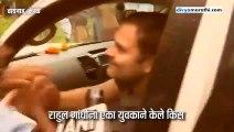 राहुल गांधींना एका युवकाने केले किस; वायनाड दौऱ्यावर असताना घडली घटना