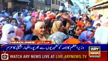 ARYNews Headlines Silence of Human Rights Observers over Kashmir issue,criminal  7PM  28August2019