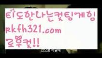{{사설홀덤}}【로우컷팅 】【rkfh321.com 】클로버게임【rkfh321.com 】클로버게임pc홀덤pc바둑이pc포커풀팟홀덤홀덤족보온라인홀덤홀덤사이트홀덤강좌풀팟홀덤아이폰풀팟홀덤토너먼트홀덤스쿨강남홀덤홀덤바홀덤바후기오프홀덤바서울홀덤홀덤바알바인천홀덤바홀덤바딜러압구정홀덤부평홀덤인천계양홀덤대구오프홀덤강남텍사스홀덤분당홀덤바둑이포커pc방온라인바둑이온라인포커도박pc방불법pc방사행성pc방성인pc로우바둑이pc게임성인바둑이한게임포커한게임바둑이한게임홀덤텍사스홀덤바닐라p