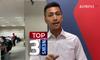 TOP 3 News 28 Agustus 2019, Persiapan Pembangunan Awal Ibu Kota Baru, Mahasiswa Papua di Surabaya