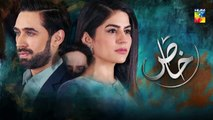 Khaas Epi 19 HUM TV Drama 28 August 2019