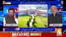 Peechlay Aik Saal Say Danish School Kay MD Ki Seat Khali Hai - Arif Hameed Bhatti