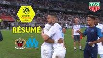 OGC Nice - Olympique de Marseille (1-2)  - Résumé - (OGCN-OM) / 2019-20