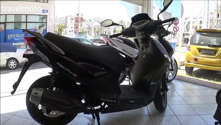 KYMCO agility 16+ 300i scooter 2019