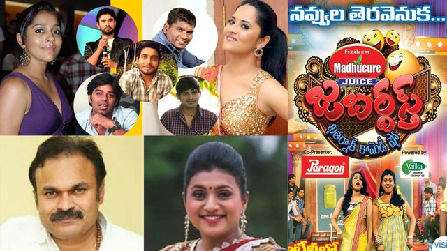 Jabardast Comedy Show Judges,Team Leaders Remuneration Details || Filmibeat Telugu