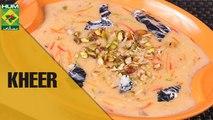 Homemade Kheer   Tarka   MasalaTV Show   Rida Aftab