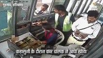 महिला कर्मचारी को कार चालक ने मारा थप्पड़
