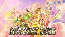 Romancing SaGa 3 - Date de sortie japonaise du remaster