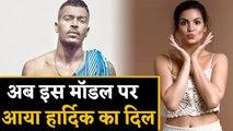 Indian all-rounder Hardik Pandya dating Serbian actress Natasa Stankovic| वनइंडिया हिंदी
