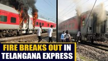 Fire breaks out in Telangana Express, video viral