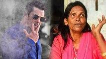 Ranu Mondal to work in Salman Khan's Dabangg 3 !!! | FilmiBeat