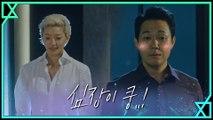 """""""남친 셔츠+취중진담+스킨쉽"""" 이엘 3단 콤보에 박성웅 심쿵!"""