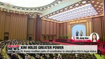 N. Korea's parliament grants leader Kim Jong-un stronger grip on power