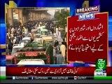 Bulletin 06 pm 29 August 2019 Such tv