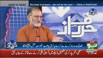 Why Is PTI Confused On The Blackage Of Airspace For India.. Orya Maqbool Response